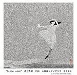 In_the_windhideki_watanabe